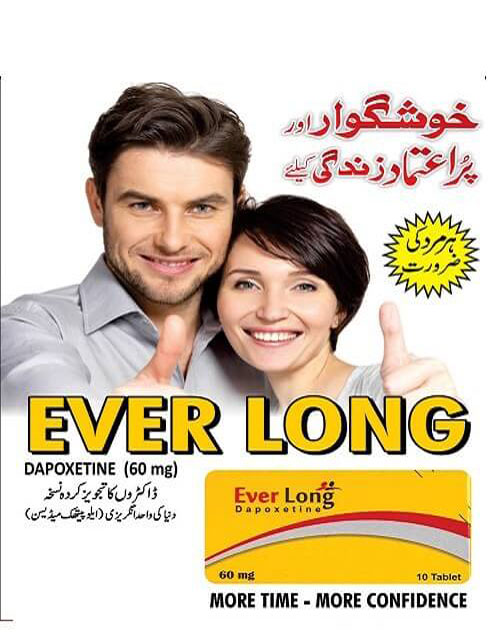 Ever Long Tablets In Pakistan
